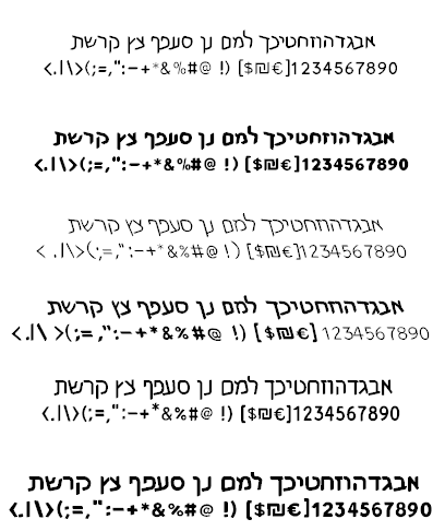 Family Font Free Download Free Hebrew Font Family
